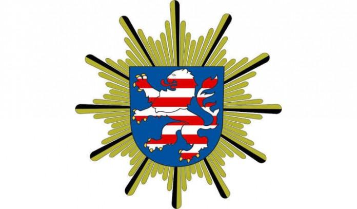 Logo Polizei Hessen (Foto: Polizei)
