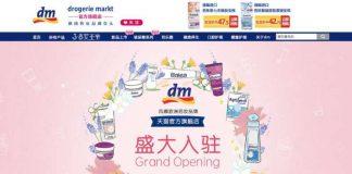 Foto: dm-drogerie markt