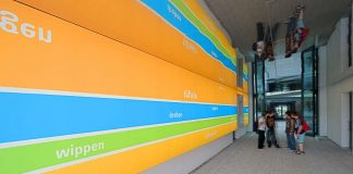 Das Dynamikum Science Center in Pirmasens (Foto: Axl Klein, dogtreatpix.com)