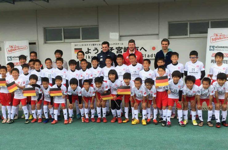 Japan Camp 2017 (Foto: 05er Fußballschule)