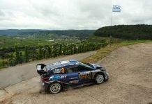ADAC Rallye Deutschland, Ott Tänak, M-Sport World Rally Team (Foto: Karsten Huber, Urexweiler)