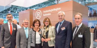 EXPO REAL 2017 (Foto: TRK)