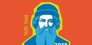 Gutenberg2018