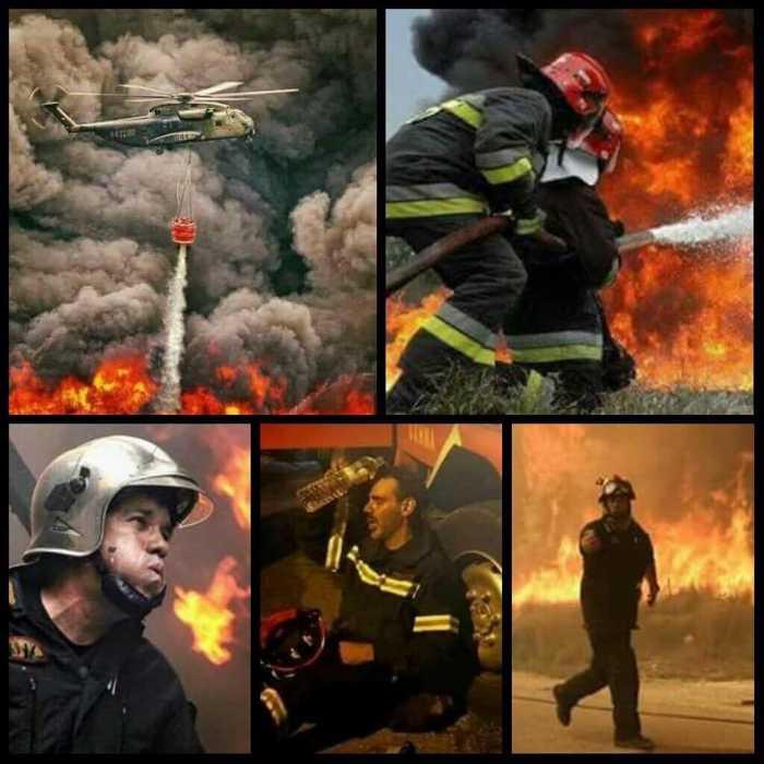 Spendenaktion für die Opfer der Brandkatastrophe in Griechenland
