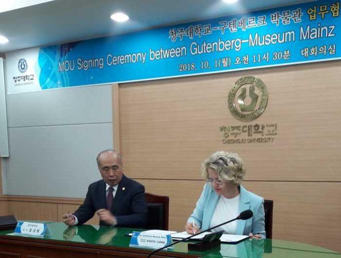 Yeo-Pyo Yun, Präsident der Universität Cheongjiu und Dr. Annette Ludwig