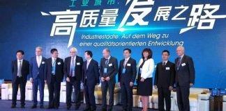 OB Jutta Steinruck - Gruppenfoto der 6. Plenarversammlung der Chinesisch-Deutschen Industriestädteallianz (ISA) in Foshan - Quelle: W.E.G.