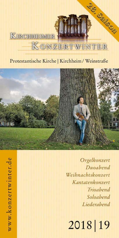 28. Saison Kirchheimer Konzertwinter (Foto: Freundeskreis für Kirchenmusik in Kirchheim e.V.)