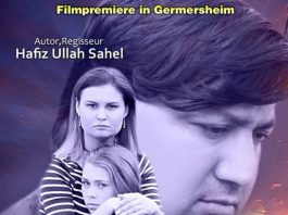 Kinoplakat Filmpremiere Hafiz Sahel