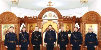 Rostov Don Kosaken (Foto: PR)