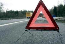 Symbolbild, Polizei, Warndreieck, Autobahn, Bundesstraße, Unfall - © Rico Loeb on Pixabay