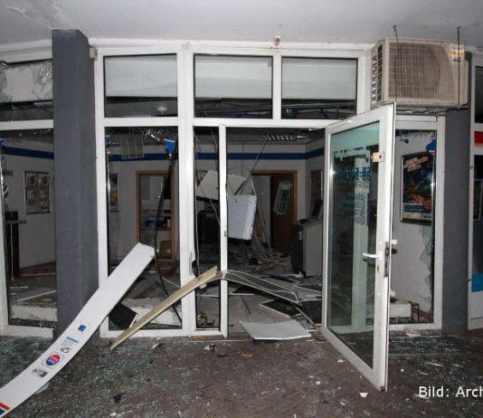 Gesprengter Geldautomat in Filiale (Archivfoto, LKA)