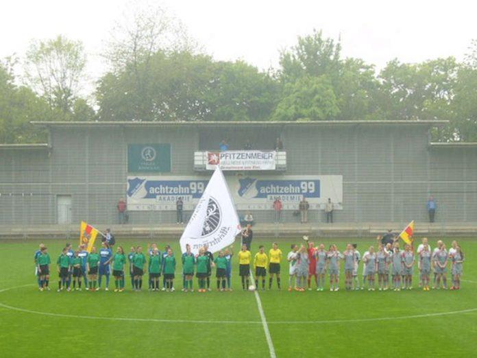 Im Dietmar-Hopp-Stadion in Hoffenheim (Foto: Hannes Blank)