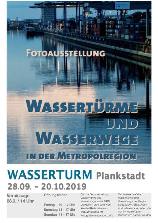 """Fotoausstellung """"Wassertürme und Wasserwege in der Metropolregion"""""""