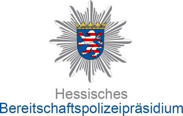 Symbolbild Stern Hessisches Bereitschaftspolizeipräsidium