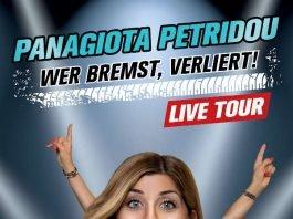 Panagiota Petridou - Wer bremst, verliert!