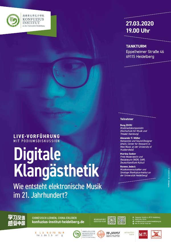 Plakat Digitale Klangästhetik