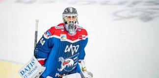 Dennis Endras (Foto: AS Sportfoto / Sörli Binder)